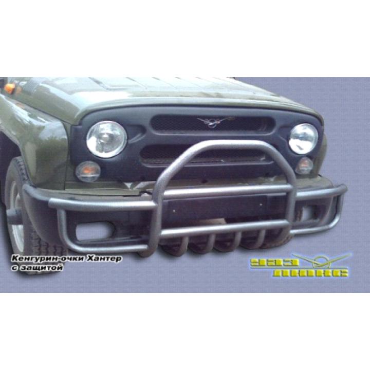 Кенгурин УАЗ Хантер очки трубный Ф51 мм с защитой бампера