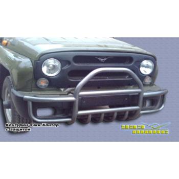 Кенгурин УАЗ Хантер  очки трубный Ф51 мм с защитой бампера и двигателя