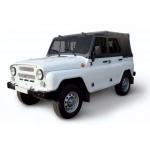 Кардан УАЗ 469, 3151