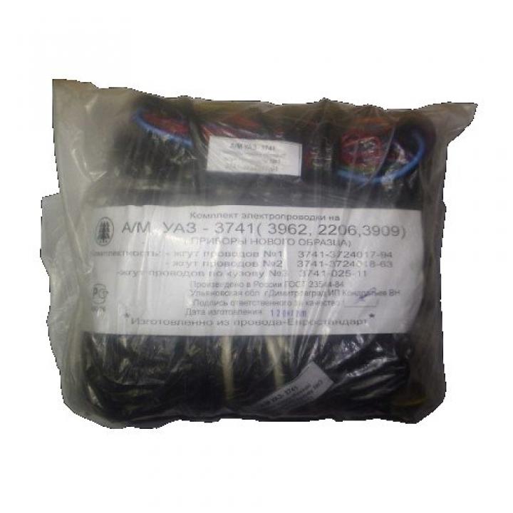 Электропроводка УАЗ 3741 (3962,2206) нового образца