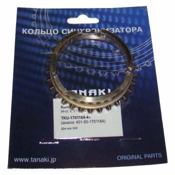 Кольцо синхронизатора 4 ступка КПП УАЗ старого образца