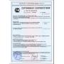 Дифференциал моста УАЗ с пневмоблокировкой Спрут-Трофи мелкий шлиц мост спайсер